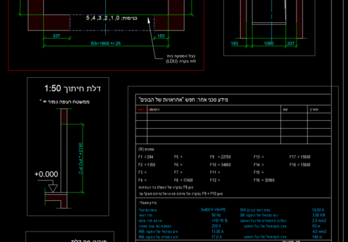 DigiPara Liftdesigner drawing in Hebrew language